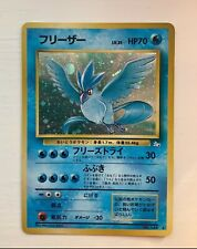 ARTICUNO holo rare fossil Japanese Pokemon Card Old Back Pocket Monsters Mint