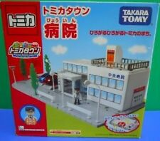 Tomica Tomy Town Hospital RARE
