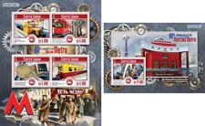 Moscow Metro Monuments Trains Locomotives Transport Sierra Leone MNH stamp set