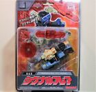 Takara Transformers Superlink SIGNAL FLARE Omnicon Class, New/Sealed (2004)