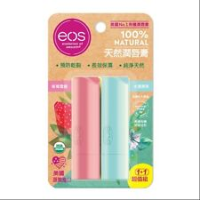 [EOS] Natural Organic STRAWBERRY SORBET and SWEET MINT Lip Balm Stick SET