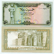 Yemen 50 Rials Crisp UNC Banknote