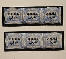 Egypt Stamps 1914 1 Piaster Color VARIETY !! Interesting!!