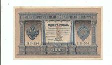 Russia. 1 Ruble. SHARP & CRISP. from 1898.!! Clean Note.!!