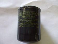 ME015254 MITSUBISHI FUSO DIESEL TRUCK FE FG FH FUEL FILTER (QTY 2)