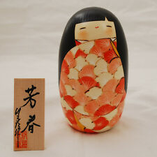 Japanese Kokeshi Doll Authentic Handmade in Japan - Hoshun / Scent of Spring