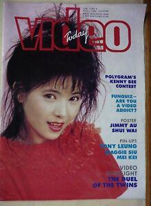 1988 JUL Malaysia Hong Kong Magazine【VIDEO TODAY】封面:藍潔瑛