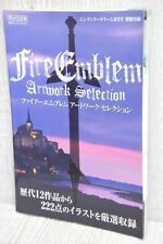 FIRE EMBLEM Artwork Selection Illustration Art Book Ltd *
