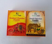 Sandalwood Chandan Puja Powder 2 Pack 1 Ounce Each