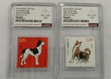 A Pair of ASG China 2018 Year of the Dog Stamps (Sample)