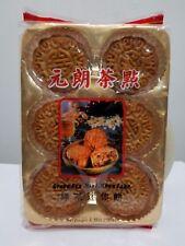Green Tea Mini Moon Cake 绿茶迷你月饼 -USA Seller Free Shipping