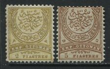 Turkey 1884 2 and 5 piastres mint hinged