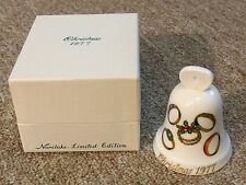 "Vintage Noritake 1977 Christmas Bell-""5 Golden Rings"" 6th Edition"