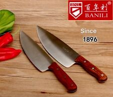 2X Pro Butcher Beef Knife Made By Special Steel Stay Sharp Clean Bone Slice Meat