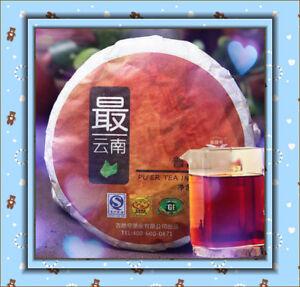 Pu-erh Puer Tea100g/pc High Quality Ripe Meng Hai Old Tree Gu Shu Material Tea