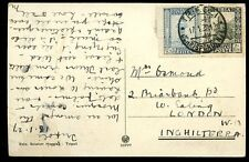 Italy Cols LIBIA 1927 PPC Sidi Mender 25+50c to England