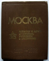1990 Moscow 1991/92 Phones Addresses Information Reference Russian Soviet Book