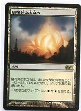 Sunpetal Grove JAPANESE x1 M12 NM Condition MAGIC THE GATHERING MTG