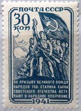 Russia Unione Sovietica 1941 826 859 popolo militare Peoples Militia reclutamento militare MVLH