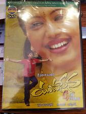 Yuvasena: 4 the People (DVD) dir: Jayaraj, Telugu language - BRAND NEW