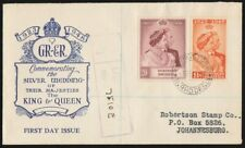 NORTHERN RHODESIA : 1948 KGVI Silver Wedding set Registered pictorial FDC.