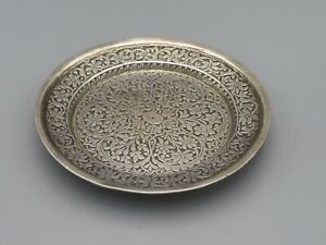 Antique Persian Silver Salver