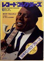 RECORD COLLECTORS MAGAZINE JAPAN / DEC 1987 / 1950' CHICAGO BLUES