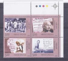 INDIA 2005 DANDI MARCH Mahatma Gandhi with T/Light -Setenant MNH