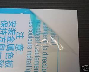 1 Platte Dibond® Alu beidseitig weiß  148x210x3mm A5