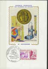 Frankrijk FDC Carte 1971 (046) - Chambre de Metiers