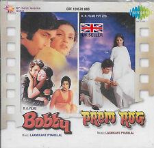 BOBY / PREM ROG - 2 FILM SONGS IN 1 CD - NEW BOLLYWOOD SOUND TRACK CD