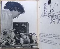 '61 SPACE DOG cosmos rocket Moon Lunar Sputnik Children Book Soviet Russian USSR