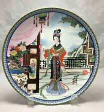 Beauties of the Red Mansion, Limited Edition,1986 Collector Plate # 3 Hsi-feng