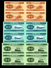 China 1953 1c 2c 5c  Uncut Paper Money GEM UNC #