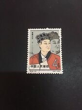 China Stamp Prc 1962 C92 scientists used- mint-- 100% VF--error---