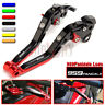 Adjustable Folding Extendable Brake Clutch Lever For DUCATI 959 panigale 16-2017