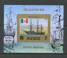 Korea 1983 SG MSN 2319 Old Ships MNH