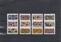 FRANCE 2019 TISSUS INSPIRATION AFRICAINE SERIE COMPLETE DE 12 TIMBRES OBLITERES