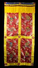 Hanging Door Tibetan Brocade Red Embroidery Buddhist 74x35 3/8in 25712