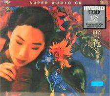 SANDY LAM - 林憶蓮 野花 WILDFLOWER (SACD)