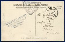 RUSSIA: 1907 Postcard from Uufa to Italy w/2 Kop. Printed Matter Rate