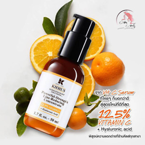 Kiehl's Powerful-Strength 12.5% Vitamin C Line-Reducing Concentrate 1.7oz/50ml
