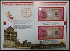 Macau $10 2018 (Dog) BOC & BNU with Folder & Certificate, 8 Same Number 07876640