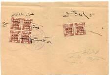 PALESTINE 1922 JAFFA LAND COURT SUMMONS 13.5.1922 SIX