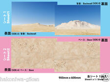 [Hakoniwagiken DS144-006 1/144] Diorama Sheet Military Field(B) Desert 900x600mm