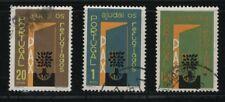 Portugal - 1960 International Refugee Year - Complete Set - Used