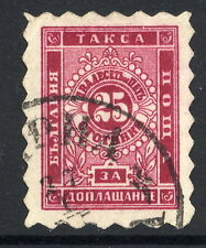 BULGARIA 1884 Postage due 25 St., fine used