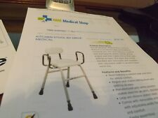 Kitchen Stool By Drive Medical