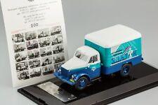 ГАЗ-51 фургон / GAZ-51 VAN DiP models 1/43 L.E. 420 pcs