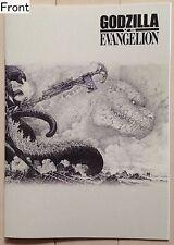 Godzilla vs Evangelion Original Notebook Type B